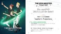 「Jupiter's Trajectory」試聴動画