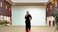 応子广场舞用情最深的人背面慢动作和正常演示