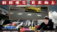 【小宇热游】GT Sport赛车(正式版)开箱