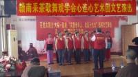 合唱《没有共产党就没有新中国》