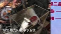 光阳重车大会师湖南韶山红色之旅程实录分享