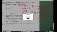 济南学而思第八届初一数测直播解析-邓潇老师