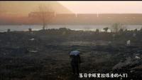 美丽中国系列【魅力兵山之落日】