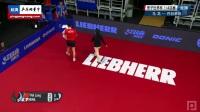 2017世界杯 男子四分之一 马龙vs丹羽孝希 乒乓球比赛视频 完整