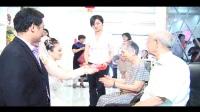 冯夏联婚 2011年05月28日
