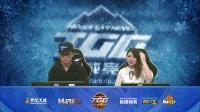 2017TGG冬季杯北京站FS决赛修理工VSprosime