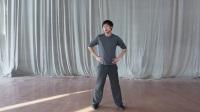【跑酷High-Five】高欣(亚历山大蝴蝶)主讲《ADD训练体系第一套第一课:颈部拉伸》(1)
