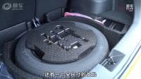 [导入]新车完全手册:宝骏510自动挡完整版