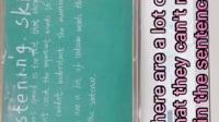 2017微课大赛  刘若琪 刘安琪 董婉婷 孙海菊 肖蝶 教育学院学前教育