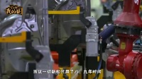 中国成世界工业机器人销量冠军,与德国同台竞技不落下风