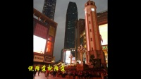 《万里缘》长江三峡游之三