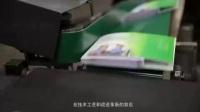 中国铁道出版社印刷厂