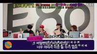 131212 OVEN RADIO EXO ep4 中字EXO综艺[EXO晨晨社区]_超清