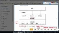 2.黑马课堂实录python人工智能:操作系统的介绍