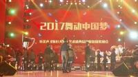 赤兔马最新参赛视频VID20171022161045