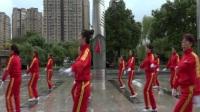 第十套雪之舞快乐舞步健身操(四川南充版)