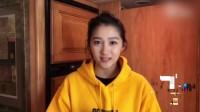 八卦:太甜!关晓彤穿鹿晗衣服录视频