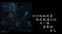 自閉歷程電影解析片花