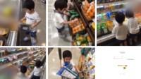 八卦:林志颖双胞胎儿子逛超市 十分可爱