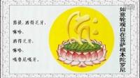 如意轮观自在菩萨根本陀罗尼(贵贵美珠珠)