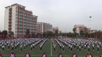 2017年江苏省宝应中学秋季运动会健美操表演