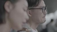 2016 ochirly 微电影《爱就在一起》