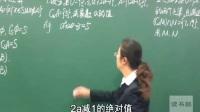 04.数学高中必修1集合的基本运算(二)_4D77