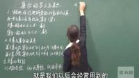 01.数学高中必修1集合的含义与表示_6C25