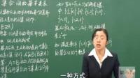 02.数学高中必修1集合间的基本关系_7EDC