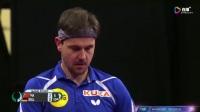 马龙vs波尔 2017男子乒乓球世界杯半决赛