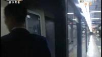 开往午夜的地铁 送夜归人回家