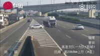 小轿车在沈海高速A道2161公里违法变道,与后方危化品车辆发生碰撞