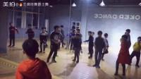 三门峡街舞爵士舞 王牌街舞龙街店火爆招生中