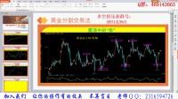 【趋势与拐点交易法】 原油黄金分割之怎样使用黄金分割线分析市场价格