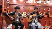 吉他二重奏《远航》叶锐文and方少杰