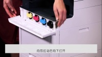 【富士施乐中国】 如何更换墨粉筒 - DocuPrint CM318w