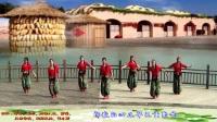 南昌红谷滩花莺雪舞广场舞---又唱走西口