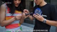 街头采访路人能接受手机多大?妹子玩过三星Note8后竟语出惊人!