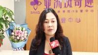 亚洲斑奇迹东莞运营中心开业庆典暨赢响未来财富盛典