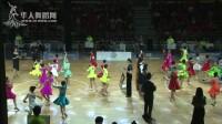 2017年CBDF中国杯巡回赛(厦门站)业余10岁女单A组L半决赛伦巴