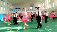 桦川路小学拉丁团体舞