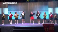 南漳7周年庆