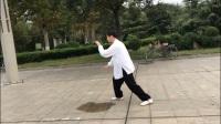 张立勇演示杨式85式太极拳
