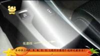 汽车:自动挡上的P、R、N、D、S、L是什么意思  有多少人不知道? p