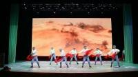 如皋市第三届老干部文化艺术节文艺表演决赛参赛节目(黄河颂}舞蹈荣获大赛第一名