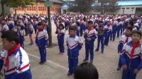 方城县第一小学最美大课间