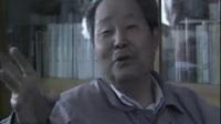 第2集:风雨潇潇说君王