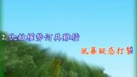 A04_居榮美之地_mp4