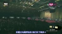 【高清中字】2013MAMA亚洲音乐颁奖典礼 红地毯Red Carpet131122