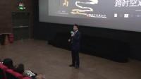 现场 《情比山高》北京点映催泪全场   重返滇缅生命线与历史对话